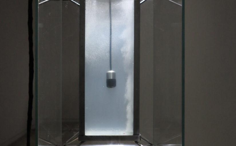 Residual chamber
